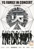2012 YG Family Concert (All Region DVD)