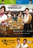 Banquet of the gods (All Region DVD, Complete Series 1-32)(Korean TV Drama)