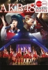 AKB48 Kohaku Singing Battle (All Region DVD, 2DVD Set)(Japanese Music)