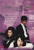 Cruel Love (All Region)(Korean TV Drama DVD)