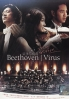 Beethoven Virus (Korean TV Drama)(Award Winning)