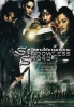 Shadowless Sword (Korean Movie DVD)