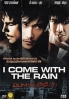 I Come with Rain (Korean Movie DVD)
