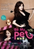Be My Pet (All Region DVD)(Korean Movie)
