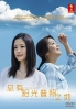 Someday Some Place Where the Sun Shines (All Region DVD)(Japanese TV Drama)