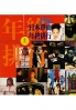 1996 Best (Japanese Music CD)