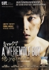 A Werewolf Boy (All Region DVD)(Korean Movie)