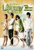 Brilliant Legacy (Complete Series)(Korean TV Drama)