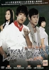 Bread Love and Dreams (All Region)(Korean TV Drama)