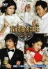Becoming A Billionaire (All Region DVD)(Korean TV Drama)(US Version)