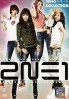 2NE1 - Video Collection (All Region)(Korean Music)