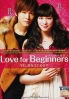 Love for Beginners (Japanese Movie)