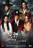 Arang and The Lord (All Region DVD)(Korean TV Drama)