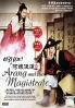 Arang and The Magistrate (All Region DVD)(Korean TV Drama)