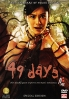 49 Days (All Region DVD)(Chinese Movie)