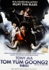 Tom Yum Goong 2 (All Region DVD)