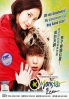 Monstar (Korean Series)