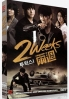 Two Weeks (Korean TV Drama)