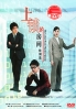 The Locked Room Murders Special (Japanese Movie DVD)