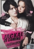 Codename: Jackal (Korean Movie)