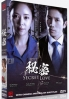 Secret Love (Korean TV Drama)