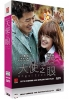 Angel Eyes (Korean Drama)