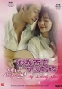 My Lovely Girl (Korean TV Drama)