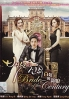 Bride of the Century (Korean TV Drama)