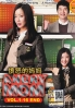 Angry Mom (Korean TV Series)