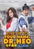 Live Up To Your Name Dr. Heo (Korean TV Series)