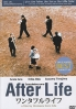 After Life (All Region)(Japanese Movie)