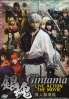 Gintama (Japanese Movie)