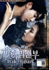 Bride of Habaek (Korean TV Series)