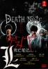 Death Note (Japanese TV Drama)