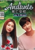Andante (Korean TV Series)