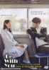 Be With You (Korean Movie)