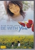 Be With You (All Region DVD)(Japanese Movie)