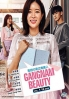 Gangnam Beauty (Korean TV Series)