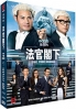 OMG! Your Honour (TVB Chinese Dama)
