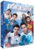 Life on the Line (TVB Drama DVD)
