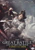 The Great Battle (Korean Movie)