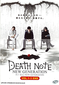 Death Note NEW GENERATION (Japanese TV Series)