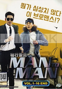 Man to Man (Korean TV Series)