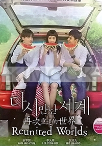 Reunited Worlds (Korean Drama)